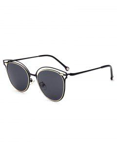 Double Rims Cat Eye Sunglasses - Black