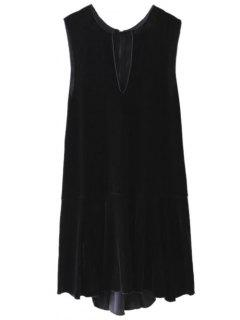 Frill Hem Velvet Tank Dress - Black M