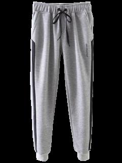Jogger Drawstring Pants - Gray M