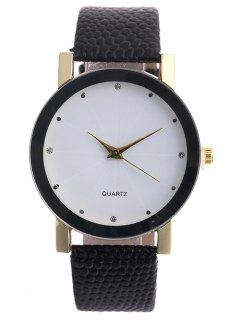 Snakeskin Pattern Faux Leather Analog Watch - White