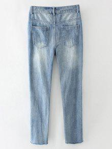 zerrissene bleistift jeans mit schmalen f e blaugrau. Black Bedroom Furniture Sets. Home Design Ideas