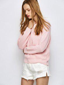 Chunky Back Zipper Sweater LIGHT PINK: Sweaters 2XL | ZAFUL