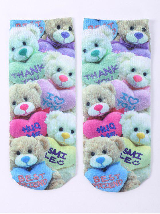 new One Side 3D Bear Toy Printed Crazy Ankle Socks - COLORMIX