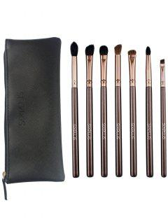 7 Pcs Eye Makeup Brushes Kit - Coffee