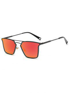 Irregular Double Rims Mirrored Sunglasses - Jacinth