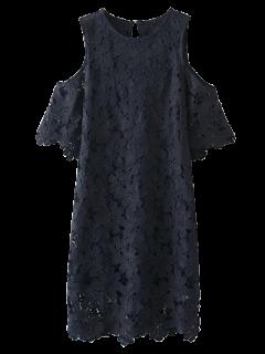 Lace Cold Shoulder Dress - Bleu Violet M
