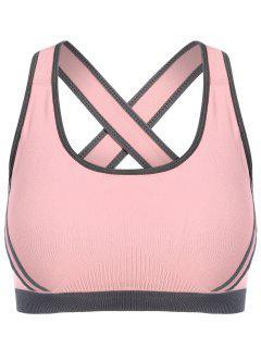 Crossback Seamless Sports Bra - Shallow Pink L