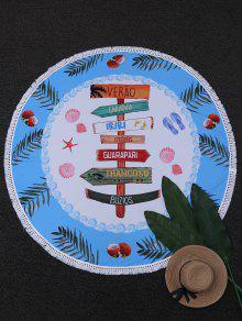 مناشف الشاطئ طباعة فينجربوست دائرة  - ازرق وابيض
