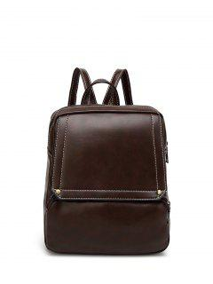Preppy Faux Leather Backpack - Deep Brown