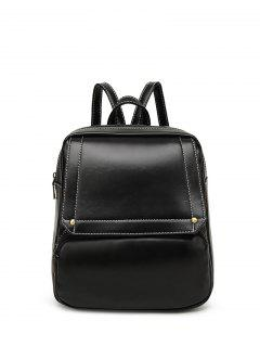 Preppy Faux Leather Backpack - Black