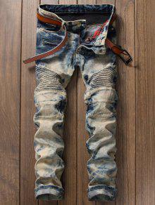 Zip Fly Gerade Tie Dye Biker Jeans - Hellblau 34