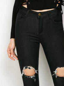 rei verschluss zerrissene schmale f e jeans schwarz. Black Bedroom Furniture Sets. Home Design Ideas