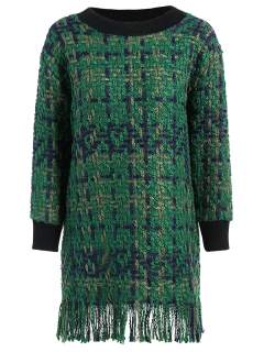 Heathered Fringed Sweater Dress - Green M