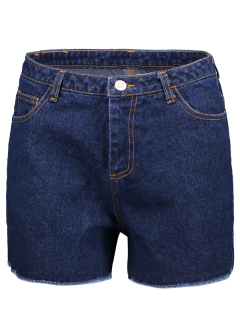 Frayed High Waist Denim Shorts - Deep Blue Xs