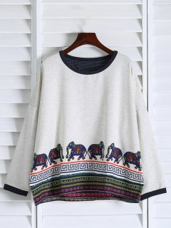 Ethnic Print Drop Shoulder Sweatshirt - White