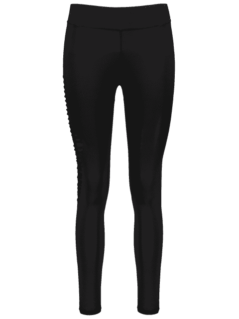 shop Ripped Tight Fit Sports Leggings - BLACK S Mobile