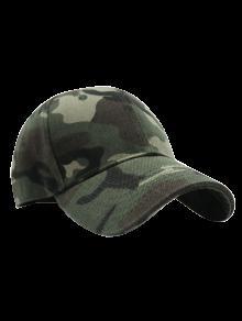 في الهواء الطلق التمويه نمط واقية من الشمس قبعة البيسبول - الجيش الأخضر