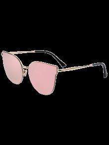Moda En La Calle De Oro-Borde Gafas De Sol Del Ojo De Gato - Rosa
