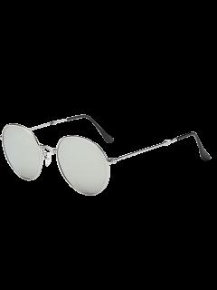 Cambered Nose Bridge Oval Mirror Sunglasses - Silver