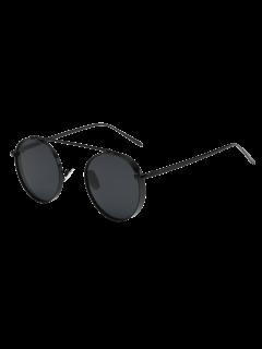 Chunky Frame Round Sunglasses - Black