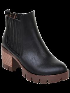 Stitching Elastic Band Platform Ankle Boots - Black 37