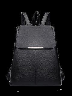 Drawstring Magnetic Closure Metal Backpack - Black