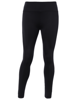 Skinny Curve Leggings - Black
