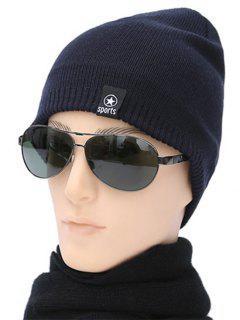 Winter Knit Ski Beanie - Purplish Blue
