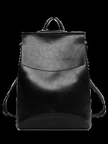 PU Leather Cover Solid Color Satchel - Black
