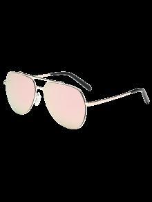 Lightweight Mirrored Pilot Sunglasses - Light Pink