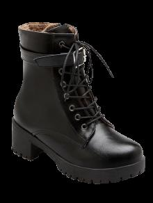 مشبك الدانتيل متابعة جولة تو أحذية قصيرة - أسود 37