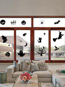 هالوين سلسلة للإزالة غرفة للماء الفينيل الجدار ملصق - أسود