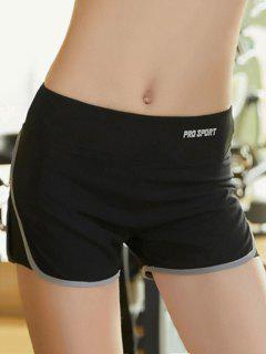 Skinny Multicolor Super-Elastic Sport Shorts - Grau L