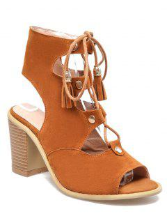 Lace-Up Peep Toe Chunky Heel Sandals - Brown 34