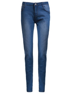 High Waisted Skinny Pencil Jeans - Blue Xl