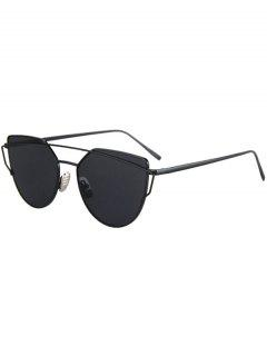 Metal Bar Black Frame Sunglasses - Black