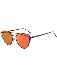 Metal Bar Black Frame Sunglasses - Jacinth