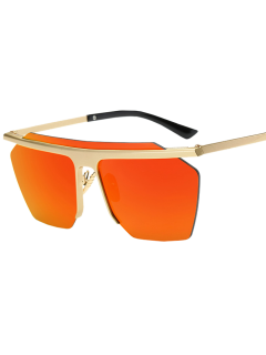 Rimless Mirrored Square Sunglasses - Jacinth