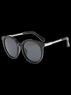 Gafas De Sol Montura Metálica Diseño Ojo Dulce Gato - Negro