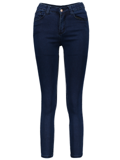 High Waisted Zip Fly Jeans - Deep Blue S