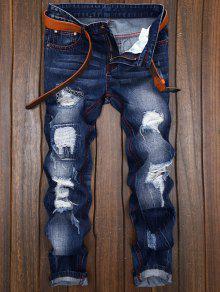 جينز بنمط ممزق - ازرق 34