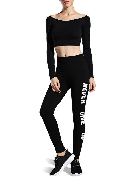 fancy Never Give Up Sports Leggings - BLACK L
