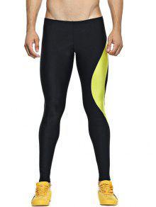 اللون الربط نحيل مطاطا الخصر رياضة السراويل - الأصفر M