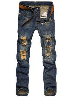 Slim Fit Destroyed And Repair Straight Leg Jeans - Deep Blue 34