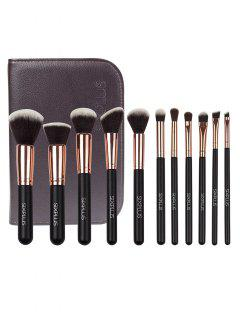 11 Pcs Makeup Brushes Set With Brush Organizer - Black
