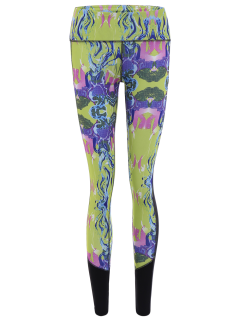 Printed Cropped Sports Leggings - Bluish Yellow L