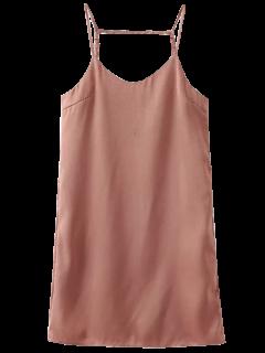 Adjustable Strap Satin Dress - Pink Smoke S