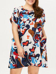 زائد حجم فستان فضفاض ملون مع جيوب - الأزهار