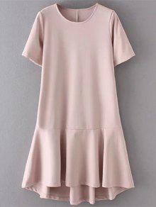 Ruffle Hem High Low Dress - Pale Pinkish Grey M