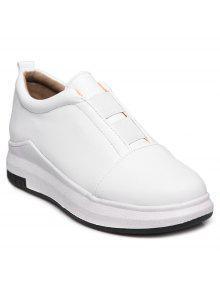 مرنة جولة أحذية تو منصة - أبيض 38